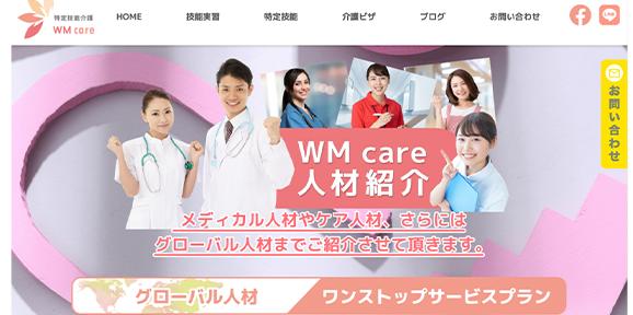 Dịch vụ chăm sóc WM